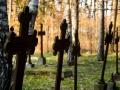 Cmentarz w Machowinie
