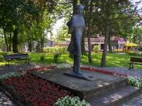 Fryderyk Chopin Ustka - 2