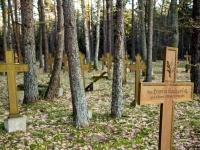 Cmentarz Machowino 11