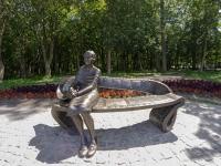 Ławeczka Ireny Kwiatkowskiej w Ustce