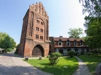 Muzeum Pomorza Środkowego w Słupsku - 4