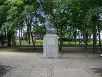 Pomniek umierający wojownik Ustka