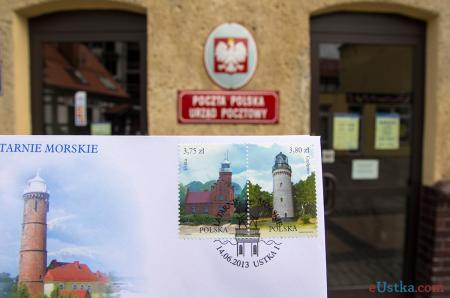 Latarnia morska Ustka - znaczek pocztowy